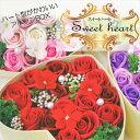 母の日 ギフト 選べるシャボンフラワー スイートハート 送料無料 ソープフラワー 贈り物 プレゼント 花束 花 ボックスフラワー
