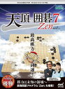 PCソフト 天頂の囲碁7 Zen