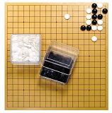 クリア簡易囲碁セット(透明碁笥付きゴム盤セット)