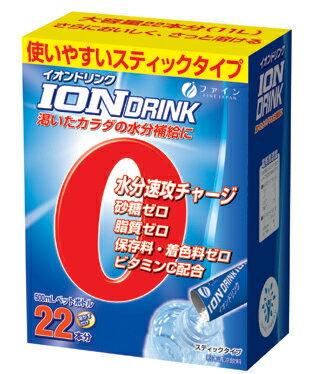 【ファイン】イオンドリンク夏/水分補給/熱中症/無糖/電解質/スポーツ/高齢者/お年寄り