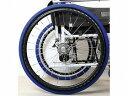 【あい・あーる・けあ】ホイルソックス(2本入)青 小車いす/車椅子/タイヤ/汚れ防止/カバー/室内/高齢者/お年寄り
