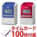 タイムレコーダー [あす楽対応] セイコー/SEIKO(Z150) (タイムカード 1箱 付属) 片面印字モデル