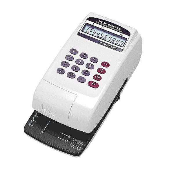 電子チェックライター ニッポー 10桁印字 チェックライター コードレスタイプ FX-45CL