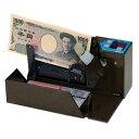 紙幣計数機 AD-100-02 ハンディカウンター 紙幣計算機 バッチ機能付モデル(枚数を指定ストップ機能) 電池駆動で楽々計数 | マネーカウ..
