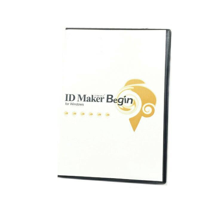 MAGICARD IDカードプリンター用簡易発行ソフトID Marker Begin  オフィス 事務用品 OA機器 idカード 身分証明書 社員証 名札 ネームカード idカードプリンター カード プリンター トップジャパン  トップジャパン|返品種別B|