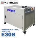 ナイガイ E30B 半自動梱包機 ボックスタイプ|オフィス ...