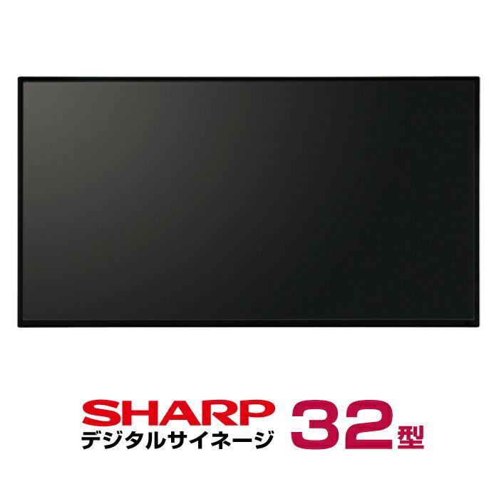 SHARPシャープ/デジタルサイネージ32型(PN-Y325)本体のみインフォメーションディスプレイ|デジタル サイネージ イーゼル インフォメーション ディスプレイ 液晶ディスプレイ 電子看板 スタンド看板 店舗用 屋外 おしゃれ 映像配信|