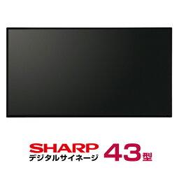 9月末までの特価 シャープ デジタルサイネージ 43型 PN-W435A 本体 SHARP インフォメーションディスプレイ|デジタル サイネージ イーゼル インフォメーション ディスプレイ 液晶ディスプレイ 電子看板 スタンド看板 おしゃれ 看板 デジタル看板 サイネージデジタル看板|
