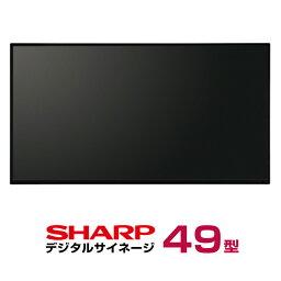 10月中旬頃入荷予定 9月末までの特価 シャープ デジタルサイネージ 49型 PN-Y496 本体 SHARP インフォメーションディスプレイ|デジタル サイネージ イーゼル インフォメーション ディスプレイ 液晶ディスプレイ 電子看板 スタンド看板 屋内 おしゃれ 映像配信|