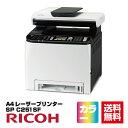 RICOH SP C251SF リコー A4カラーレーザー複合機プリンター|トップジャパン プリンター プリンタ カラー レーザー ファックス fax カラープリンター カラープリンタ レーザープリンタ レーザープリンター scanner スキャナー 事務用品 オフィス用品|