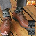 ショッピング靴下 ヒートインプラス メンズソックス チェックダイヤ柄【日本製】 / 冷え性対策 あったか 保温 くつした ゆったり 暖かい メンズ ビジネス