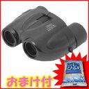 ケンコー セレス 7〜21×21 MC 双眼鏡 最大21倍の軽量コンパクトな双眼鏡kenkoは ズーム双眼鏡 天体望遠鏡 顕微鏡 等でトップレベルのメーカーです