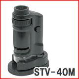ケンコー ドゥネイチャー 携帯型顕微鏡 STV-40M 顕微鏡 Do・Nature コンパクト携帯顕微鏡花や昆虫の観察に、小型顕微鏡 驚きのミクロの世界を観察! コンパクト顕微鏡