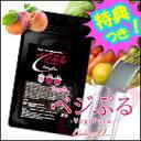 2特典【お米+ポイント】 酵素こんにゃくゼリー べジぷる 20g×12包入 美味しい酵素ゼリー 食べ