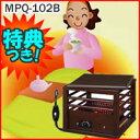 【送料無料+お米】 メトロ 一人用コタツ MPQ-102B(N) 天板付 ミニコタツ 一人コタツ メトロ電気工業 ミニこたつ 一人用こたつ 脚温器 足温機 フットヒーター 足元暖房 一人こたつ MPQ-100 の姉妹品 MK-302 も扱っています