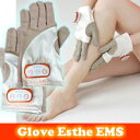 ヤーマン グローブエステEMS MN-A-30 3特典【送料無料+電動歯ブラシ+ポイント】 Glove Esthe EMS お風呂で使える EMSグローブスパ 手で直接EMSを行うので、細かいトリートメントが可能 EMSグローブエステ