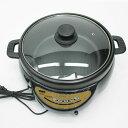 電気グリル鍋 (電気鍋) ガラス蓋つき 3〜4人用電気鍋 電気調理鍋 寄せ鍋 すき焼き鍋 電気ホットプレート 送料無料