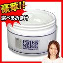 プリエネージュセブンモイスチャーゲル 150g 白くま化粧品 オールインワンゲル PRIERNEIGE SevenMoisture Gel