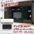 [送料無料|設置無料] 日本製 洗練されたモダンなガラス壁面収納 オペラ テレビ台 幅160cm 開き戸タイプ 完成品 テレビ台 ウォールラック リビング収納 テレビボード 白