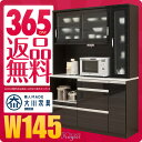 大型レンジ対応 モイス付 レンジ台 キッチン収納 レンジボード カップボード 食器棚 鏡面 木目 白 ホワイト 黒 ブラック モダン