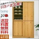 [返品|設置|送料無料] 日本製 オーガニック引き戸食器棚 カスピ 幅118cm ホワイトオーク 完成品 スライド 自然素材 ナチュラル 北欧 天然木 カップボード