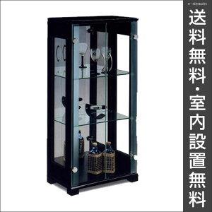 [送料無料?設置無料] 完成品 輸入品 カラーバリエーションが豊富なコレクションボード ラパンII 幅50cm ブラックショーケース キュリオケース ガラス棚 ガラスケース