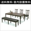 【送料無料/設置無料】 完成品 輸入品 ベティ テーブル幅180cm 5点セット(テーブル1 ベンチ1 チェア3)高級感 ダイニングテーブル ダイニングセット 食卓セット 木製