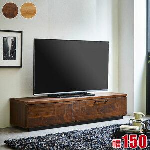 テレビボード テレビ台 AVボード TVボード ガルフ お