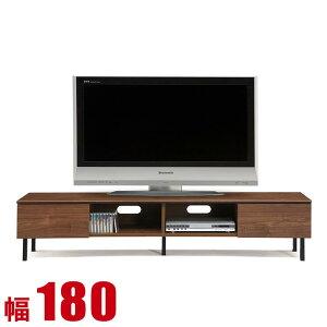 テレビ台 180 ローボード 完成品 シンプル モダン 収