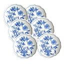 カールスバード ブルーオニオン (Carlsbad Blue Onion) 小皿 11cm 6枚セット CB016