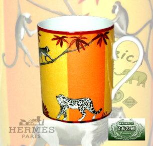 エルメス アフリカ ブラウン マグカップ