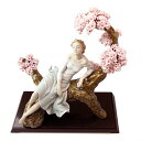 リヤドロ (LLADRO) 人形 桜の樹の下で 8360