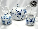Three points of Meissen (Meissen) blue onion teatime sets