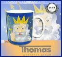 【送料無料祭】ローゼンタール(Rosenthal) トーマス (Thomas) 12星座マグカップ 413 水瓶座【※箱に痛みあり※】【※特価品*ギフト*返品交換不可※】