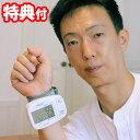 《200円クーポン配布》 日本精密測器 手首式デジタル血圧計 WS-10C NISSEI 日本製 血圧測定 WS10C ピッタリカフ採用 手首血圧計 デジタル式血圧計 手首式
