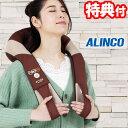 アルインコ コードレス首マッサージャーもみたいむ MCR8719T ALINCO 充電式 ヒーター内蔵 首もみマッサージ機 電動マッサージ器 ネック..