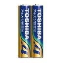 《クーポン配布中》 アルカリ単4乾電池 アルカリ電池 単四形 単4形 乾電池 単三電池 単四電池 アルカリデンチ 単四電池