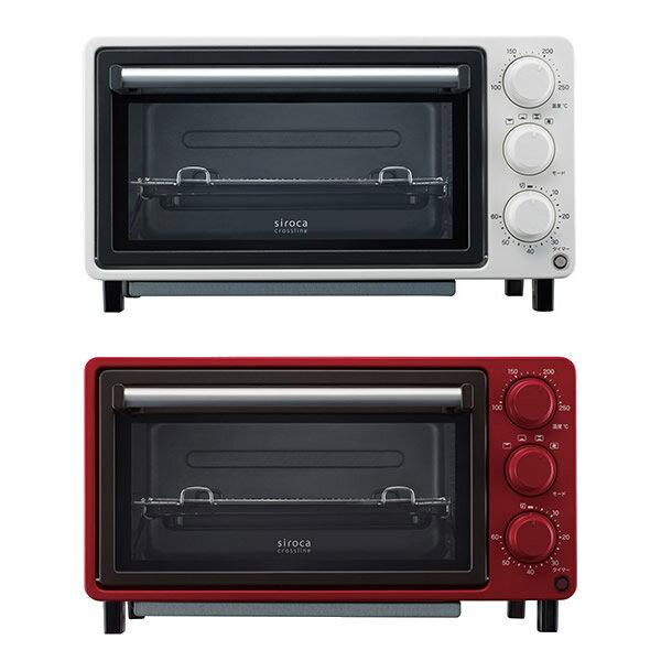 シロカ ミニノンフライオーブン SCO-601 レシピ付き コンベクションオーブン SCO-601-RD SCO-601-WH 熱風オーブン 油ナシで揚げ物が作れる SCO601 温風オーブン ノンフライオーブン