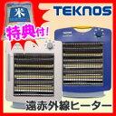 ★最大41倍+クーポン★ TEKNOS 遠赤外線ヒーター TS-902S 3特典【送料無料+お米+ポ...