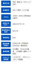 OMRON�������ؿ����Ż��β���MC652LC���������ؿ����β��������β����Ż��β�����10�äΥ��ԡ��ɸ������ޥۤǴ����ѥ��ȡ����ޡ��ȥǥ��������Ӹ�ǽMC652LCMC-652LC-PKMC-652LC-BWMC-652LC-WMC-642L�λ�����
