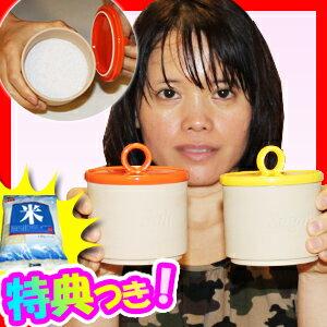 鹽與糖順利把花盆放在日本美濃燒陶瓷調味品調味品案例糖罐鹽罐鹽 & 糖薩拉薩爾鍋糖罐鍋咸鹽糖鍋叢生