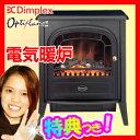 Dimplex 電気暖炉 Arkley アークリー AKL12J ディンプレックス 暖炉型ヒーター 暖炉型暖房機 暖炉ヒーター 電気ヒーター 電気式暖炉 LED疑似炎のゆらめき