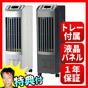 ★最大41倍+クーポン★ エスケイジャパン 冷風扇 SKJ-WM50R2 冷却タンク2個付 水受けトレー付 SKJ-WM50R2(W) SKJ-WM50R2(K) 冷風扇風機 マイナスイオン冷風扇 冷風機 SKJFE50R SKJ-FE57R SKJ-FE50R SKJ-WM50R の後継品