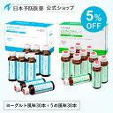 【5%OFF】イミダペプチド(うめ風味30本+ヨーグルト風味30本) ノンカフェイン 栄養ドリンク イミダゾールジペプチド 日本予防医薬