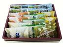 銘菓詰合せ 15個入【RCP】(敬老の日ギフト どらやき 詰め合わせ 菓子折り スイーツ デザー