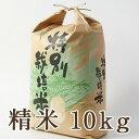 ポイントUP エントリーで ポイント 5倍 新潟県産新之助 1回注文 2袋 計10kg エントリーで ポイント5倍 (2019年11月26日1時59分迄)