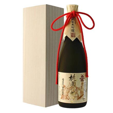 純米酒の大吟醸【桃園の誓い】氷温貯蔵酒720ml