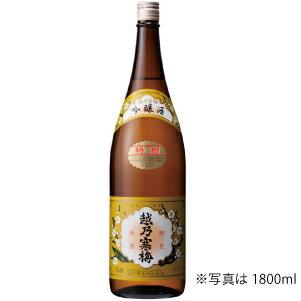 石本酒造「越乃寒梅 吟醸 特選」720ml