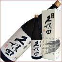 久保田 萬寿(万寿) 純米大吟醸 1.8L 1800ml朝日酒造 日本酒 化粧箱付  御祝い・お返し贈り物には必ず外さない人気商品です