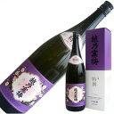 越乃寒梅 特撰 1.8L 1800ml 日本酒